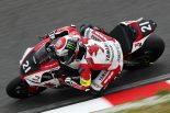 MotoGP | 鈴鹿8耐:カワサキ対ヤマハの激しいバトルは2時間経過時点でも続行。3番手にレッドブル・ホンダ