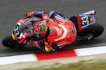 MotoGP | 鈴鹿8耐:レース折り返し、カワサキにトラブル発生で3番手に後退。レッドブル・ホンダが2番手に浮上