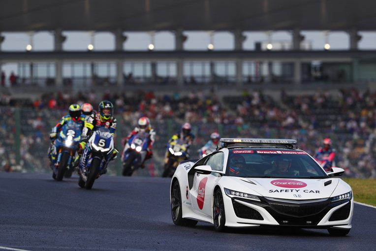 MotoGP | 鈴鹿8耐:降ったり止んだりの雨が呼ぶ波乱。3回目のセーフティカーのまま6時間経過