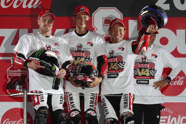 MotoGP | ヤマハがホンダ、カワサキを下し鈴鹿8耐4連覇。TSRホンダが日本チーム初のEWC王者に輝く