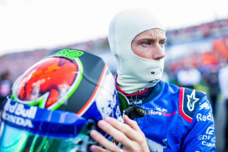 F1   ハートレー「入賞できず本当に悔しい。僕の方の戦略はうまくいかなかった」:トロロッソ・ホンダ F1ハンガリーGP日曜