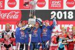 MotoGP | F.C.C. TSRホンダ EWC最終戦 鈴鹿8時間耐久ロードレース 決勝レポート