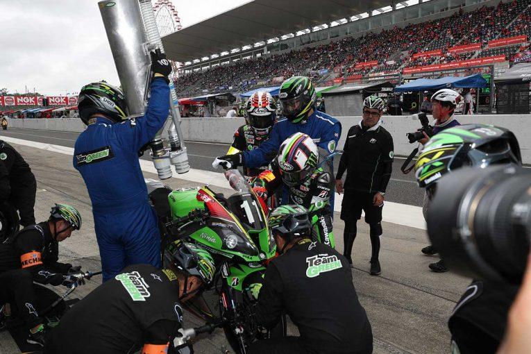 MotoGP | マシンのスローダウン、天候の変化、SC導入とレイの転倒…。鈴鹿8耐でカワサキ25年ぶりの優勝が遠のいた瞬間
