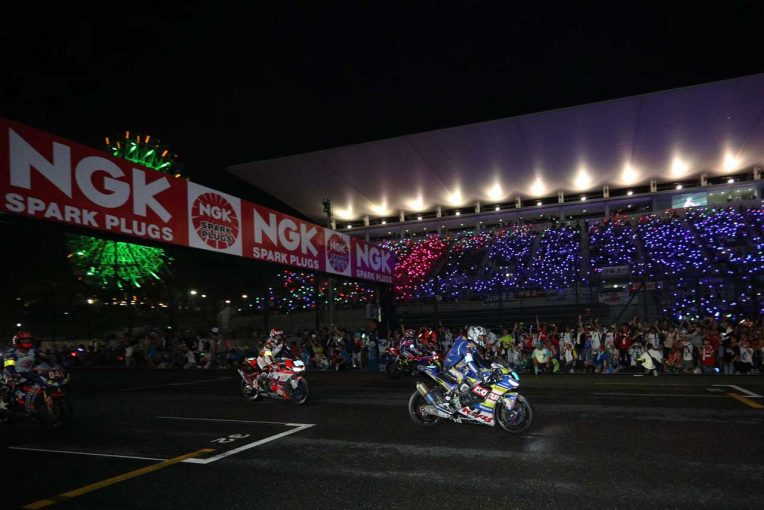 MotoGP | KYBモリワキMOTULレーシング 鈴鹿8時間耐久ロードレース 決勝レポート