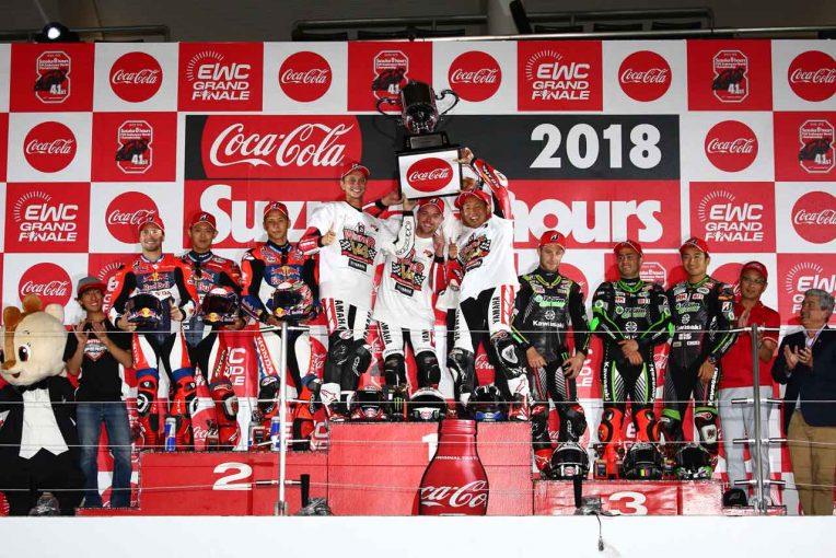 MotoGP | ブリヂストン EWC最終戦 鈴鹿8時間耐久ロードレース 決勝レポート