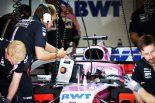 F1 | F1 Topic:破産申請したフォース・インディア「チーム内の雰囲気は変わらず、開発は通常通り行われている」