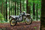 MotoGP | 2017年に生産終了したヤマハのセロー250復活。排ガス規制適合モデルが8月31日発売