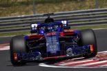F1 | ホンダ田辺TD「パワーユニットの新しいアイテムをテスト。有意義な一日だった」:F1テスト デイ1