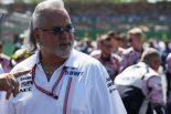 F1 | 破産申請したフォース・インディア売却に暗雲。新規オーナーの分配金受け取りに3チームが反対