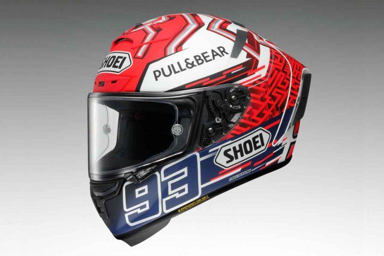 MotoGP | ショウエイ、マルク・マルケスが使用する2018年モデルのX-Fourteenを10月に発売