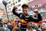 F1 | リカルドのルノー移籍が正式発表。サインツの離脱が確定