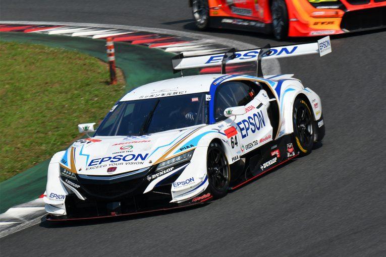 スーパーGT | Epson Nakajima Racing 2018スーパーGT第5戦鈴鹿 予選レポート