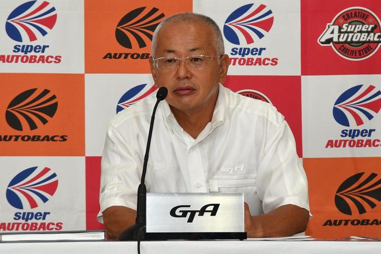 スーパーGT | GTA坂東正明代表が2019年スーパーGTカレンダーについて説明。DTMとの初レースは10月か
