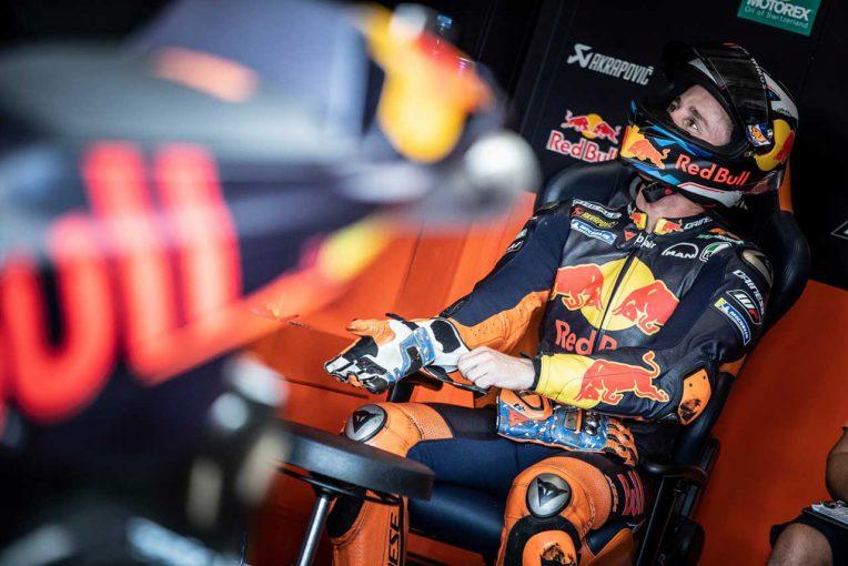 MotoGP   MotoGP:KTMのポル・エスパルガロがチェコGP決勝を欠場。ウォームアップでの転倒で鎖骨骨折