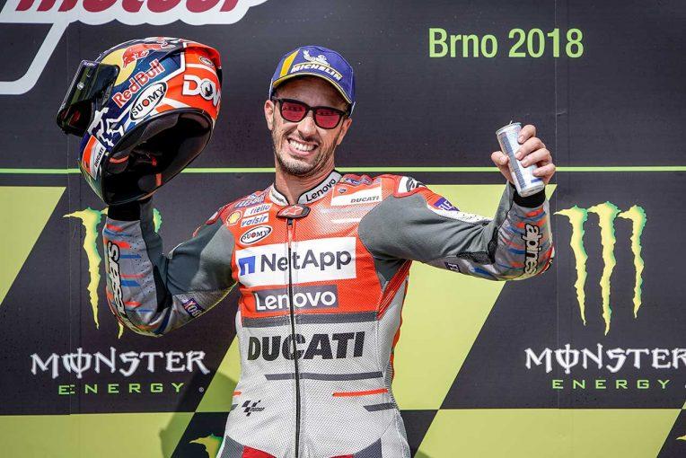 MotoGP | MotoGPチェコGPで今季開幕戦以来の優勝を果たしたドヴィツィオーゾ。「完ぺきな戦略だった」