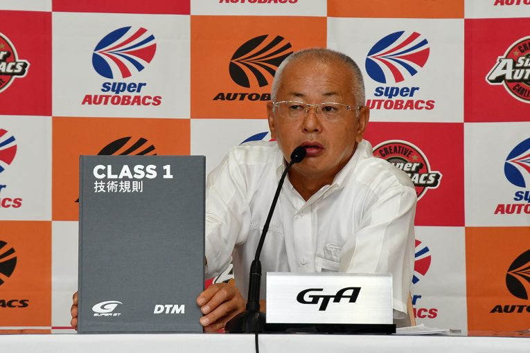 スーパーGT | 2025年は3大陸6戦のジョイントイベントも!? GTA坂東代表がクラス1規定について語る