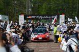 ラリー/WRC | 『TGRラリーチャレンジin新城』の開催日が11月3日に変更。開催場所も新城市内から変更へ
