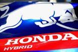 F1 | ガスリーとフェルスタッペン、ホンダF1パワーユニットの後半戦での進歩に大きな期待