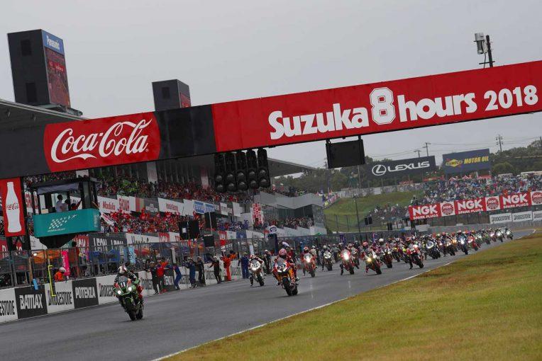 MotoGP | 鈴鹿8耐のハイライト番組がBS 日テレで8月9日に放送