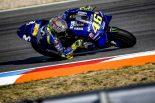 MotoGP | MotoGP:ヤマハ、ヨーロッパテストチームを結成することを認める。ロッシ「ヤマハに対してプレッシャーをかけた」