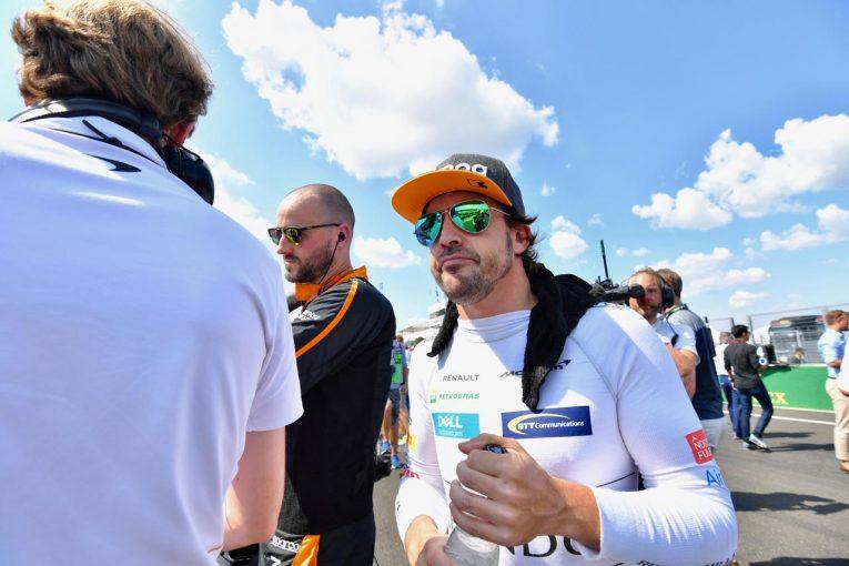 F1 | レッドブルF1代表、アロンソ加入の噂を一蹴。「若手への投資が優先」