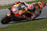 MotoGP | マルケス、MotoGPオーストリアGPで今季3度目のポール獲得。ランキング2番手のロッシは14番手に沈む