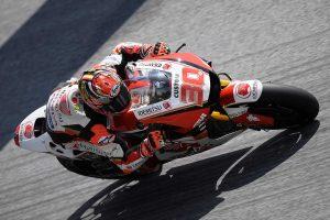 決勝レースでは21番グリッドから追い上げのレースを期待したい