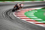 MotoGP | 【順位結果】2018MotoGP第11戦オーストリアGP 決勝