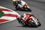 MotoGP | イデミツ・ホンダ・チーム・アジア 2018MotoGP第11戦オーストリアGP 決勝レポート