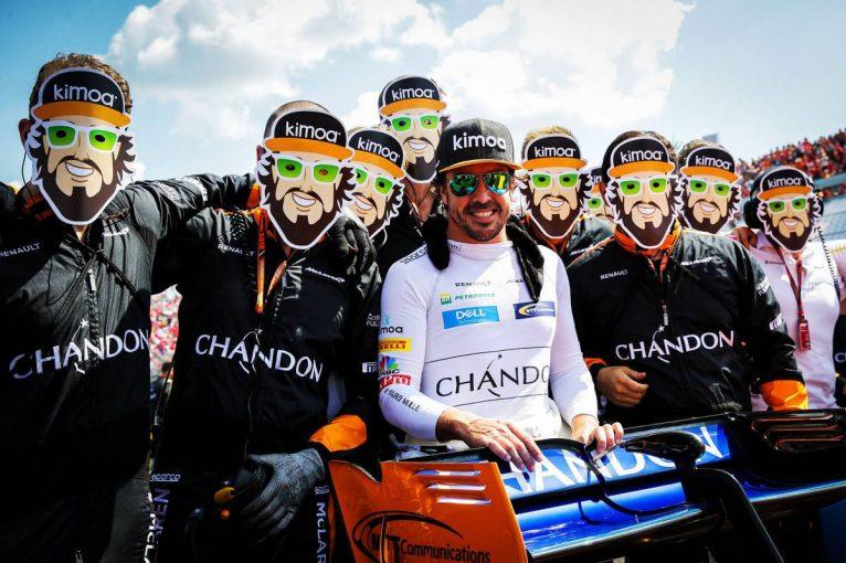 F1 | F1ドライバー全20人の年俸大公開:トップチームに引けを取らないアロンソの収入