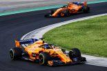 F1 | アロンソ離脱で揺れるマクラーレンF1の2019年布陣。チーム首脳は「若手ふたりの起用は得策ではない」
