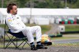 F1 | F1特集ギャラリー:フェルナンド・アロンソ、17年間の軌跡