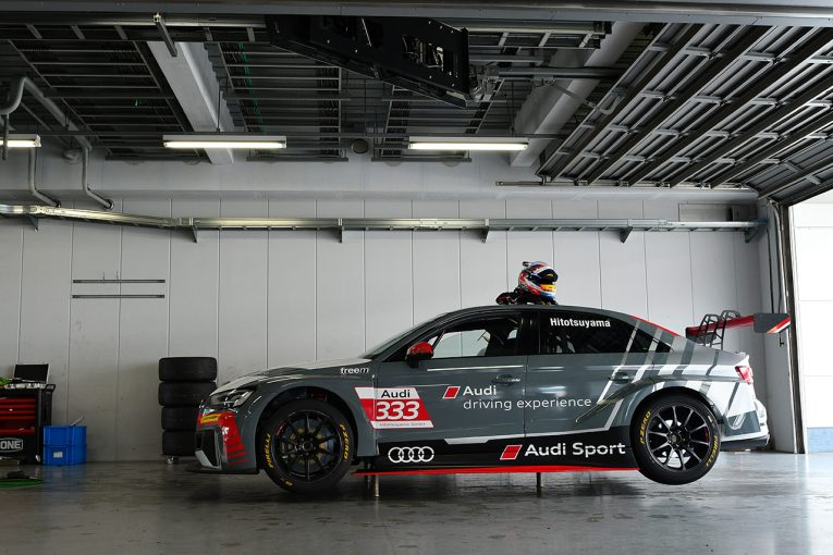 国内レース他 | サーキット2回目でも乗れた! アウディRS3 TCRで最新カスタマーレーシングカーを知る