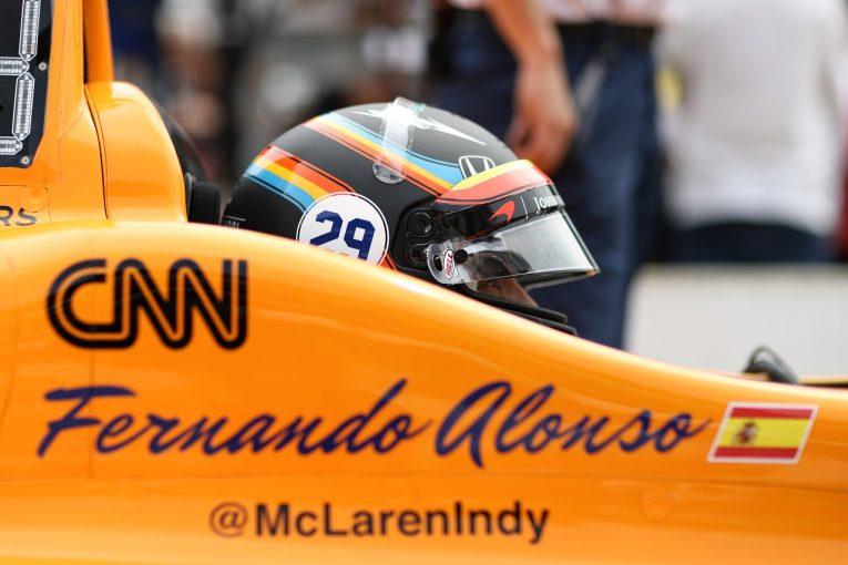 F1   アロンソ、9月にもインディカーをテストか。アンドレッティのホンダエンジン車で走行