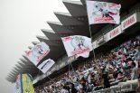 GOODSMILE RACING & Team UKYO 2018スーパーGT第5戦富士 レースレポート