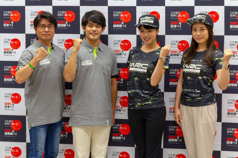 WRC招致応援団に就任した4名。今後、各方面でWRC日本ラウンドの魅力をPRしていく