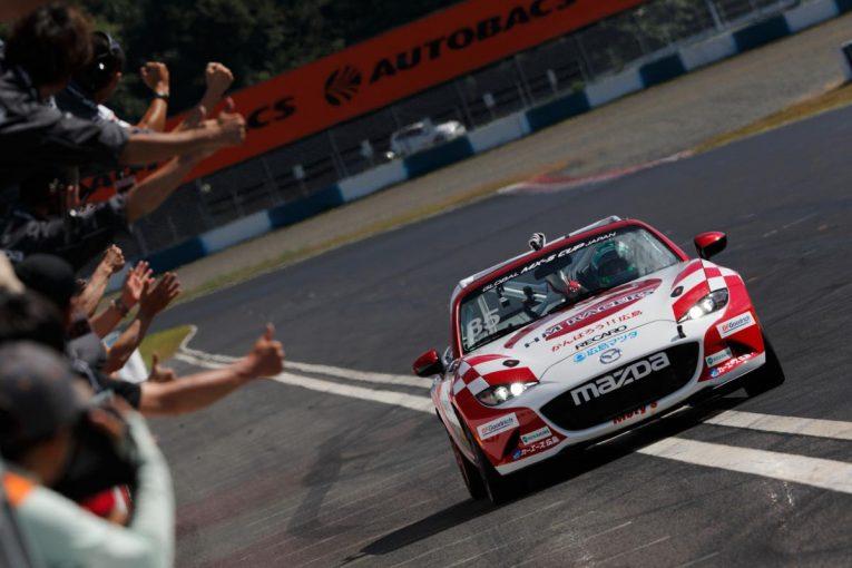 国内レース他 | グローバルMX-5カップ・ジャパン第4戦:佐々木孝太がシリーズ初優勝。2位争いは最終周にドラマ