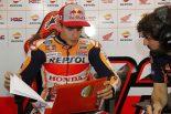 MotoGP | MotoGPは「戦略よりも全力」。事前の作戦は意味をなさず/ノブ青木の知って得するMotoGP