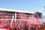 F1 | チケット売上減少でモンツァでのF1開催が危機に。回避策は「FOMが費用を減額すること」とACI会長