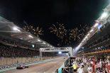 F1 | F1ブラジルGPとアブダビGPのタイヤコンパウンドが発表。2018年スーパーハードは使用されず