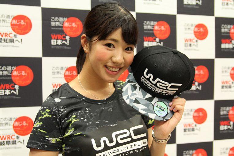 ラリー/WRC | 「今のまぐれだろうという走りがずっと続く」。2019年WRC日本ラウンド招致応援団に聞くラリーの魅力
