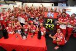 2017MotoGPイギリスGPを制したアンドレア・ドヴィツィオーゾ