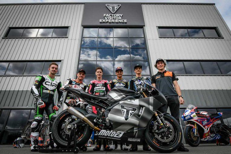 MotoGP   Moto2、Moto3ライダーが2019年のMoto2エンジンサプライヤー、トライアンフを訪問