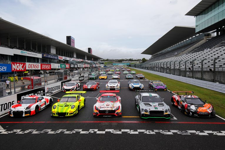 スーパーGT   第47回サマーエンデュランス 鈴鹿10時間耐久レース 出場全車総覧