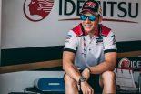MotoGP | MotoGP:昨年イギリスGPで優勝の中上、シルバーストンは「何か特別なものをいつも感じる」