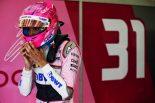 F1 | オコンのシート探しにてこずるメルセデスF1、現行育成プログラム廃止も検討へ