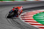 MotoGP | 【タイム結果】2018MotoGP第12戦イギリスGPフリー走行2回目