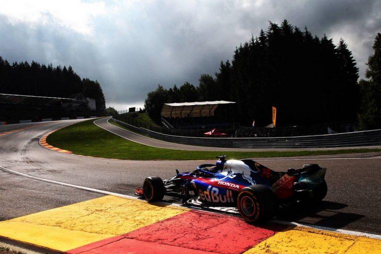 F1 | F1 Topic:トロロッソのツイッターで愛称を募集していたハートレー号の名前が決定