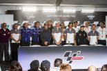 MotoGP | ヤマハのMotoGP新サテライトチーム参戦が正式発表。日本人ライダー佐々木のMoto3継続起用も明らかに