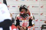 MotoGP | MotoGP:中上、ウエットに翻弄されシルバーストン予選を19番手で終える。「タイヤ選択をミスした」